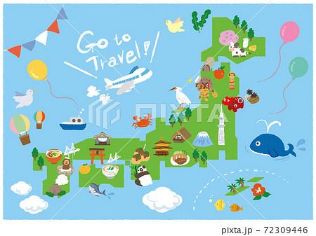旅行 gotoキャンペーン A4 ポスター 72309446