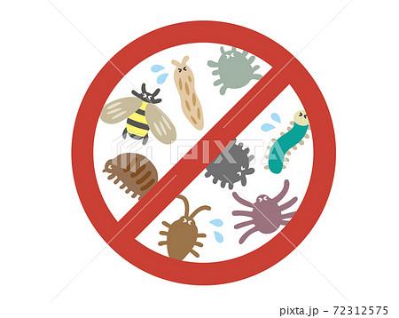 害虫駆除のイラスト 72312575