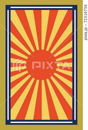 日章旗 72316756
