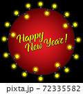 Vector inscription happy new year 72335582