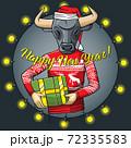 Bull vector illustration 72335583