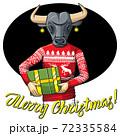 Bull vector illustration 72335584