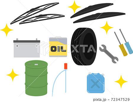 ワイパー、バッテリーやタイヤなど車の用品イラストセット 72347529