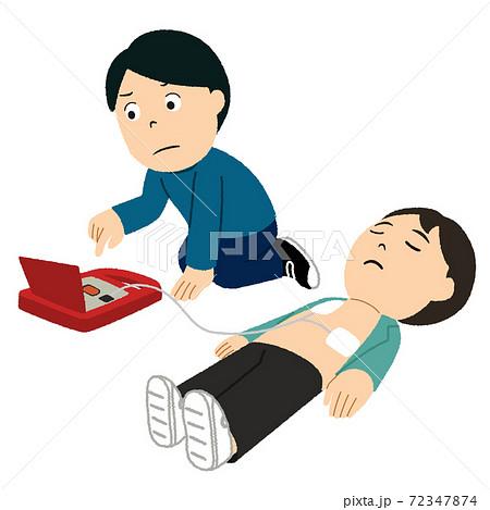 AEDで救命の防災訓練をするイラスト 72347874