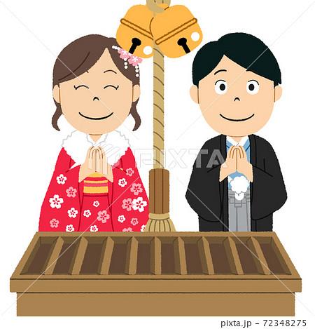 初詣でお賽銭を投げてお参りをするイラスト 72348275