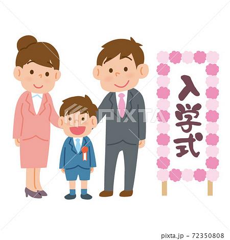入学式 親子 72350808