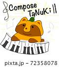 ピアノを弾いて作曲をする可愛いタヌキ 72358078