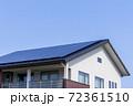 エコ住宅と青空 72361510