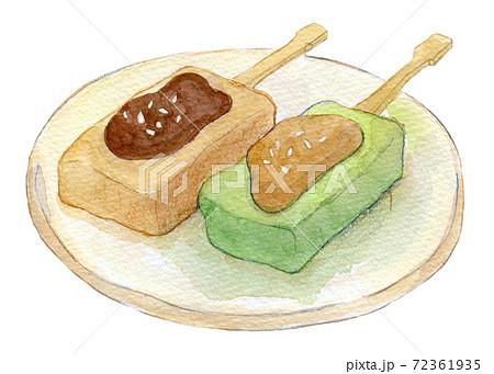 水彩イラスト 食品 生麩の田楽 72361935