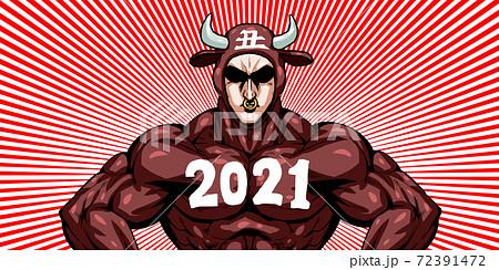 丑年,2021,年賀状,牛,うし,劇画,漫画,筋肉,ボディビル,マッチョ,ポーズ,正面,白背景, 72391472