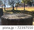 公園にある遊具のアップ背景イメージ 72397550