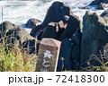 納沙布岬の風景 72418300