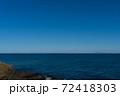 納沙布岬から国後島方面を見た風景 72418303