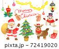 手書き水彩 サンタやトナカイ、ツリーが入ったクリスマスセット 72419020