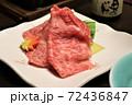 福島温泉宿の夕食(福島牛のしゃぶしゃぶ) 72436847