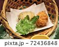 福島温泉宿の夕食(揚物) 72436848