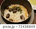 福島温泉宿の夕食(食事・むかご釜飯) 72436849