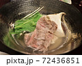 福島温泉宿の夕食(福島牛のしゃぶしゃぶ) 72436851