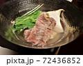 福島温泉宿の夕食(福島牛のしゃぶしゃぶ) 72436852