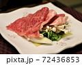 福島温泉宿の夕食(福島牛のしゃぶしゃぶ) 72436853