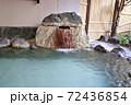福島温泉宿の露天風呂 72436854