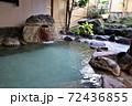 福島温泉宿の露天風呂 72436855