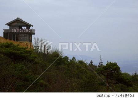 鬼ノ城西門とコピースペース/鬼城山(岡山県総社市) 72439453