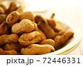 ピーナッツ ~ 殻付き落花生(塩茹で) 72446331
