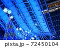 クリスマスイルミネーション@博多駅 72450104