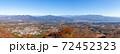 伊香保ロープウェイ山頂 上ノ山公園から見た風景 72452323
