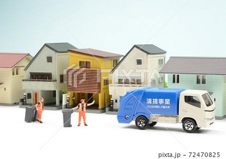 ゴミ収集 72470825