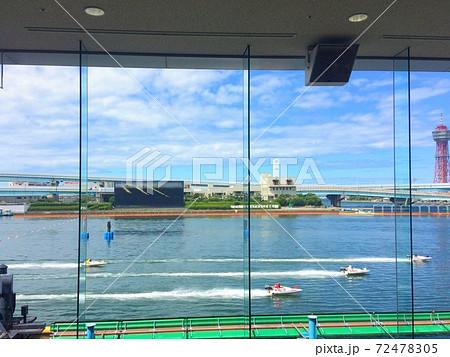 観覧席から見た競艇(ボートレース福岡) 72478305