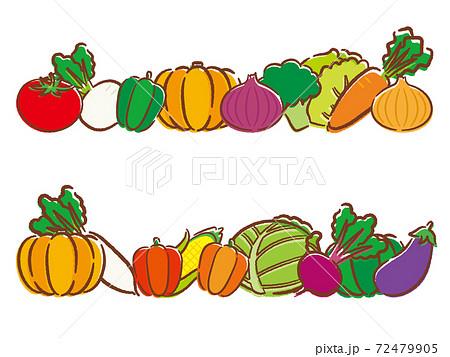 手描き風の野菜セット 72479905