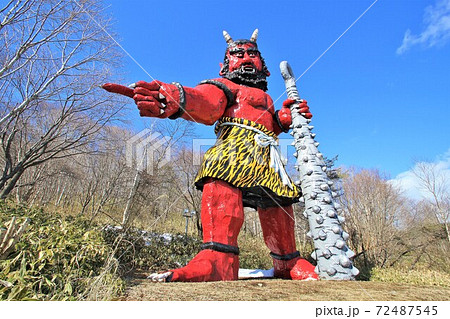 登別温泉の赤鬼(北海道登別市) 72487545