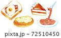 朝食やランチ 72510450