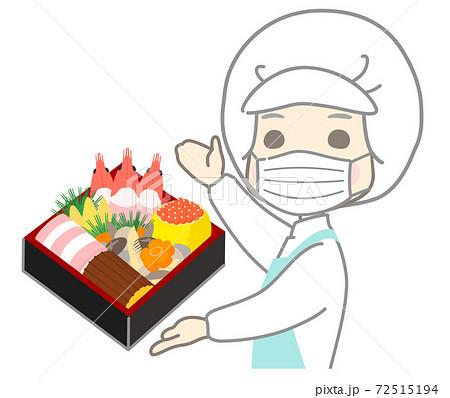 マスクあり - おせち料理をつくる無塵服を着たスタッフ 72515194