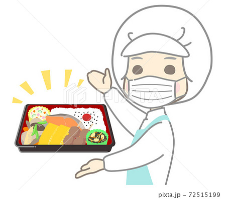 マスクあり - 弁当をつくる無塵服を着たスタッフ 72515199