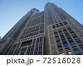 高層ビル 都市 都庁 72518028