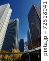 高層ビル 都市 72518041