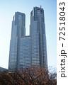 高層ビル 都市 都庁 72518043