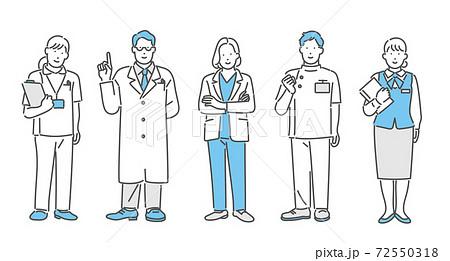 福祉・医療従事者の人物セット 全身イラスト素材 72550318