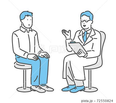 若い男性に説明をする医者のイラスト素材 72550824