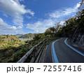伯方・大島大橋 72557416