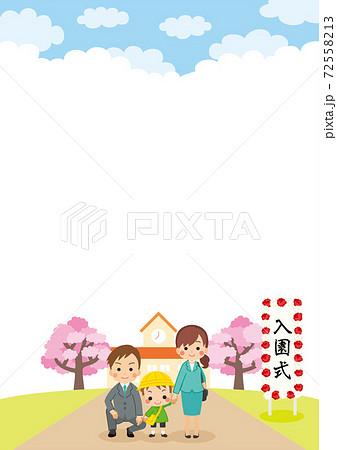 入園式に家族と参列する可愛い幼稚園児の男の子のイラスト 仲良し親子 ファミリー 72558213