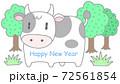丑年年賀状のイラスト・牛キャラクターと木々 72561854