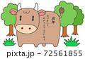 丑年年賀状のイラスト・牛キャラクターと木々 72561855