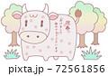 丑年年賀状のイラスト・牛キャラクターと木々 72561856