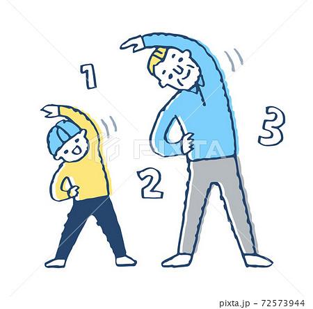 一緒に運動するおじいちゃんと男の子 72573944