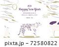 寅年 シンプル 年賀状 干支の行列 牛とトラとうさぎ3 72580822