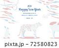 寅年 シンプル 年賀状 干支の行列 牛とトラとうさぎ4 72580823
